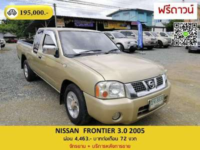NISSAN FRONTIER 3.0 ZDI KING CAB 2005