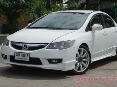 Honda CIVIC 1.8 E (AS) 2010