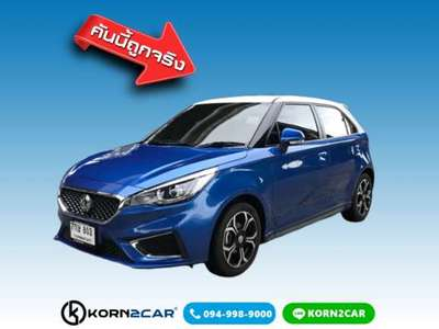 MG 3 1.5 X SUNROOF 2018