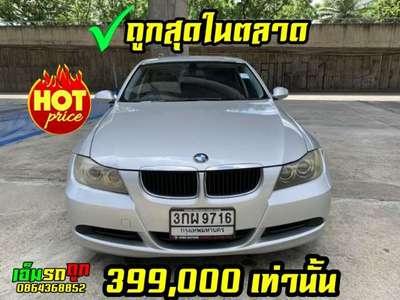 BMW SERIES 3 318 I SE 2008