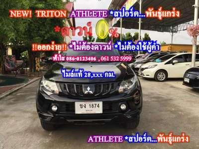 MITSUBISHI TRITON 2.4 GLS LTD 4WD DBL CAB 2018