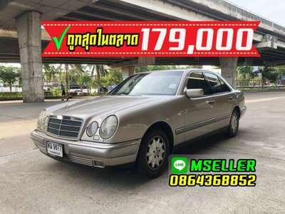 BENZ E-CLASS E230 ELEGANCE (AMG) 1997