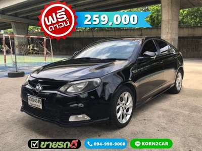 MG 6 1.8 X TURBO 2014
