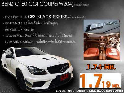 BENZ C-CLASS C180 1.8 2012