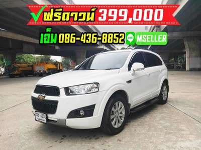 CHEVROLET CAPTIVA 2.0 LSX 2012