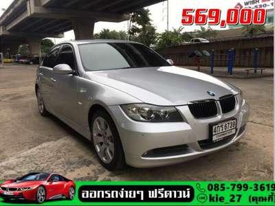 BMW SERIES 3 320 I 2010