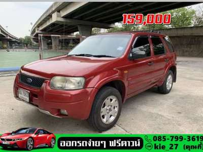 FORD ESCAPE 2.3 2006
