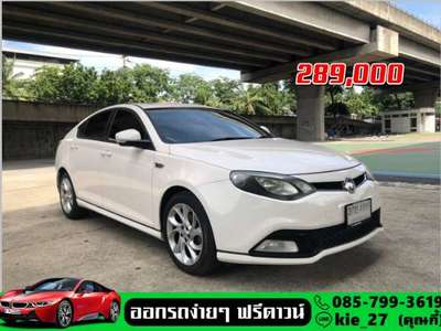 MG 6 1.8 X TURBO SUNROOF 2014