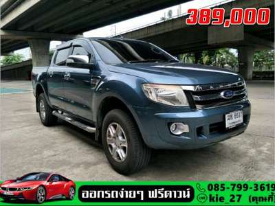 FORD RANGER 2.2 XLT DOUBLE CAB HI-RIDER 2012