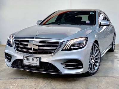 BENZ S-CLASS S350 LONG WHEELBASE 2018
