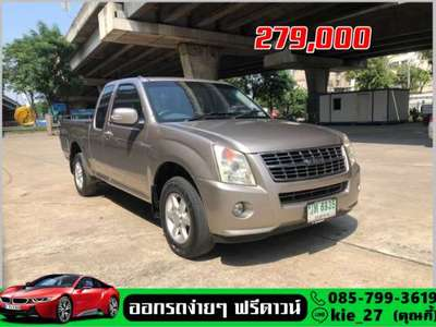 ISUZU SPARK EX 3.0  D-MAX POWER 2007