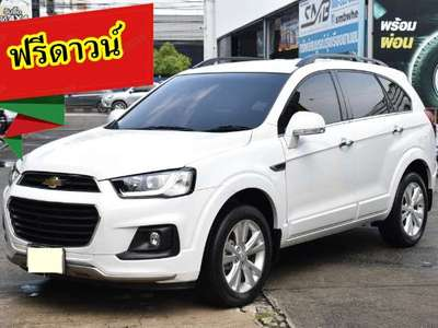 CHEVROLET CAPTIVA 2.4 LSX 2017
