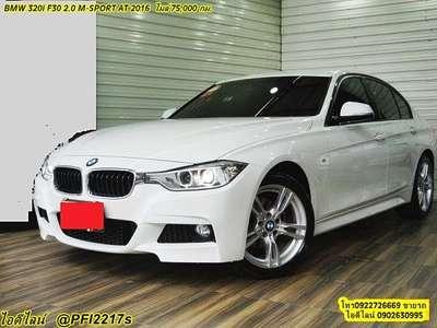 BMW SERIES 3 320 IA TOURING 2016