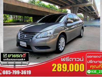 NISSAN SYLPHY 1.6 S 2014