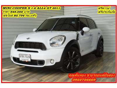 MINI COUPE COOPER S 2011