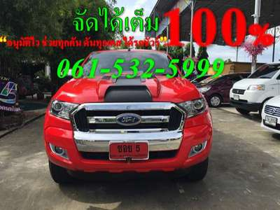 FORD RANGER 2.2 XLT DOUBLE CAB HI-RIDER 2018