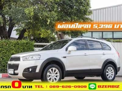 CHEVROLET CAPTIVA 2.4 LSX 2011