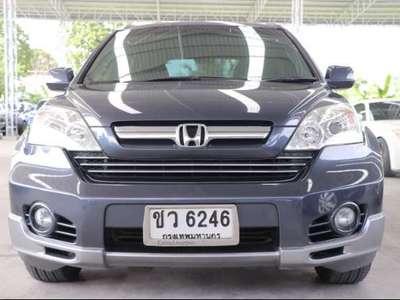 HONDA CRV 2.4 EL (I-VTEC) 2008