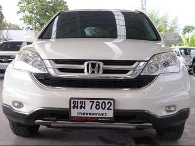 HONDA CRV 2.4 EL (I-VTEC) 2012