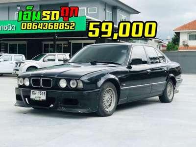 BMW SERIES 5 520 I 1989