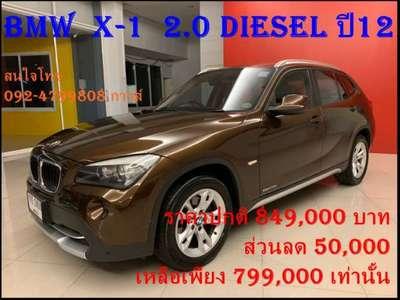 BMW X1 2.0D 2012