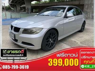 BMW SERIES 3 318 I (4DR) 2008