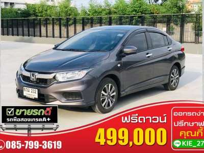 HONDA CITY 1.5 V I-VTEC (ABS) 2018
