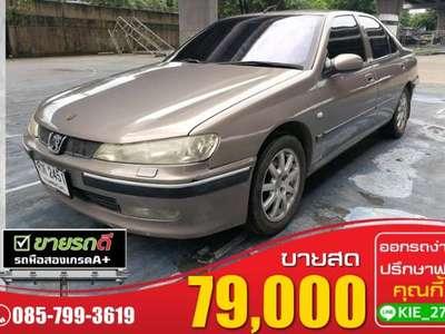 PEUGEOT 406 2.0 ST 2005