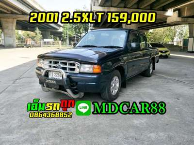 FORD RANGER 2.5 XLT CAB 4 2001
