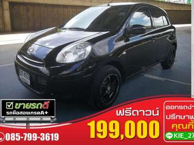 NISSAN MARCH 1.2 EL 2010