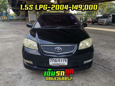 TOYOTA VIOS 1.5 S (ABS +AIRBAG) IVORY 2004