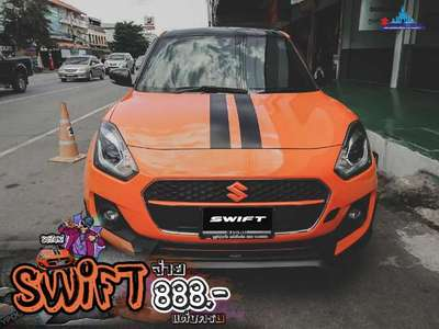 SUZUKI SWIFT ECO  2019