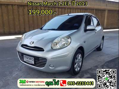 NISSAN MARCH 1.2 EL 2013