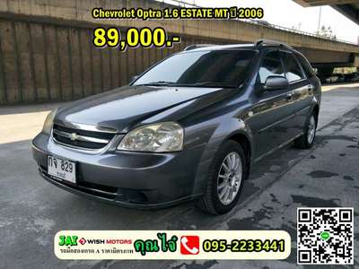 CHEVROLET OPTRA ESTATE 1.6 LS 2006