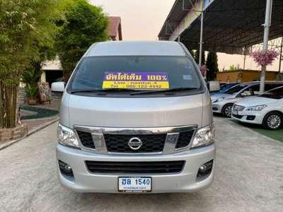NISSAN URVAN NV350 QR2.5DE 2020