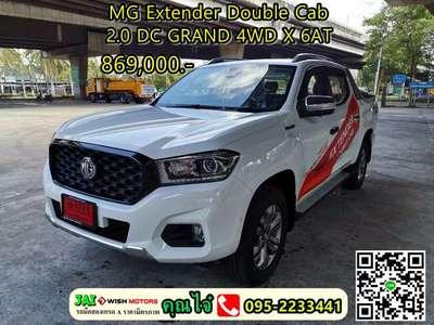 MG ZS 1.5 X 2020