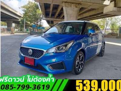 MG 3 1.5 X SUNROOF 2020