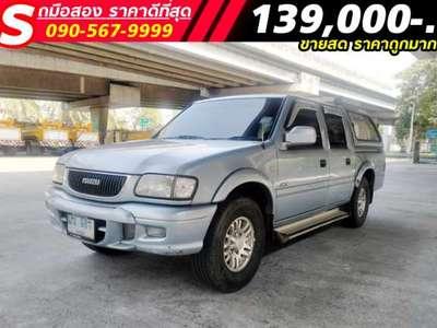 ISUZU CAB 4 3.0 SLX  D-MAX 2001