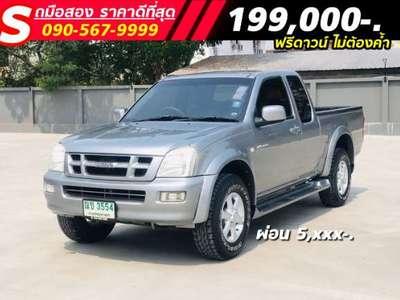 ISUZU CAB 4 3.0 SLX  DDI I-TEQ 2004