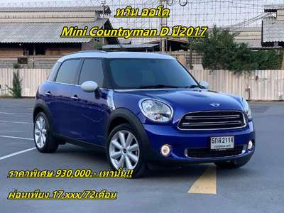 MINI COUNTRYMAN COOPER D 2017