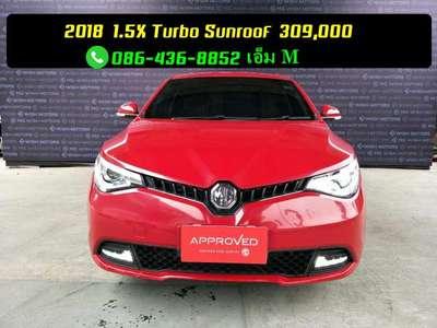 MG 5 1.5 X TURBO SUNROOF 2018