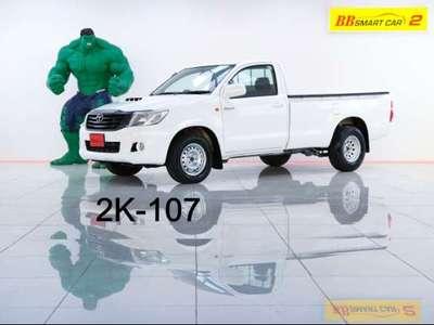 TOYOTA HILUX VIGO 2.5 J STANDARD CAB 2013