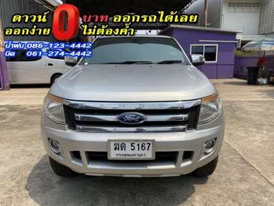 FORD RANGER 2.2 XLT DOUBLE CAB 2012