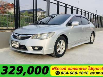 HONDA CIVIC 1.8 E 2020