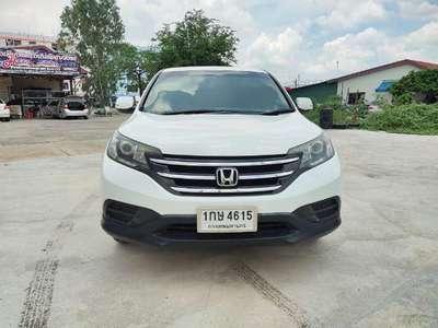 HONDA CRV 2.0 S ( I-VTEC) 2013