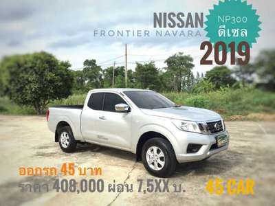 NISSAN FRONTIER NAVARA NAVARA NP300 2.5 E KING CAB 2019