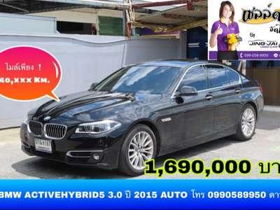 BMW SERIES 5 ACTIVEHYBRID 5 SPORT 2015