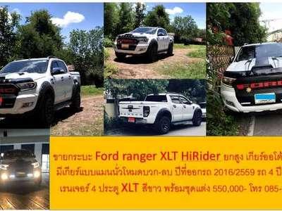 FORD RANGER 2.2 XLT DOUBLE CAB HI-RIDER 2016