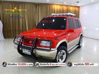 SUZUKI VITARA 1.6 JLX (5 Dr) 2002