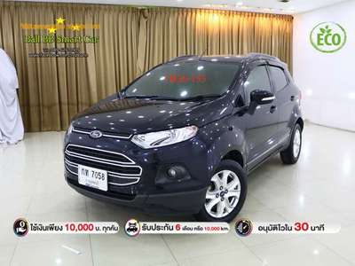 FORD ESCORT 1.8 GHIA (5Dr) 2014